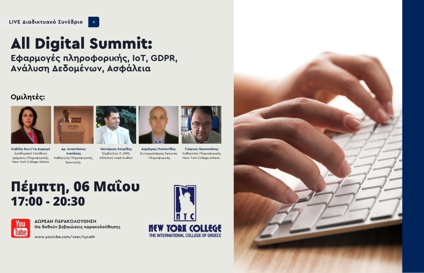 All Digital Summit