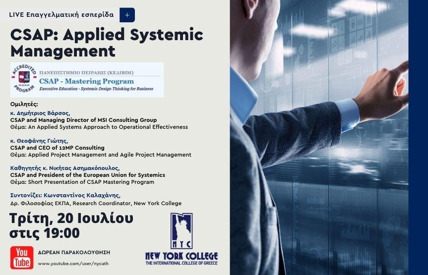 CSAP: Applied Systemic Management