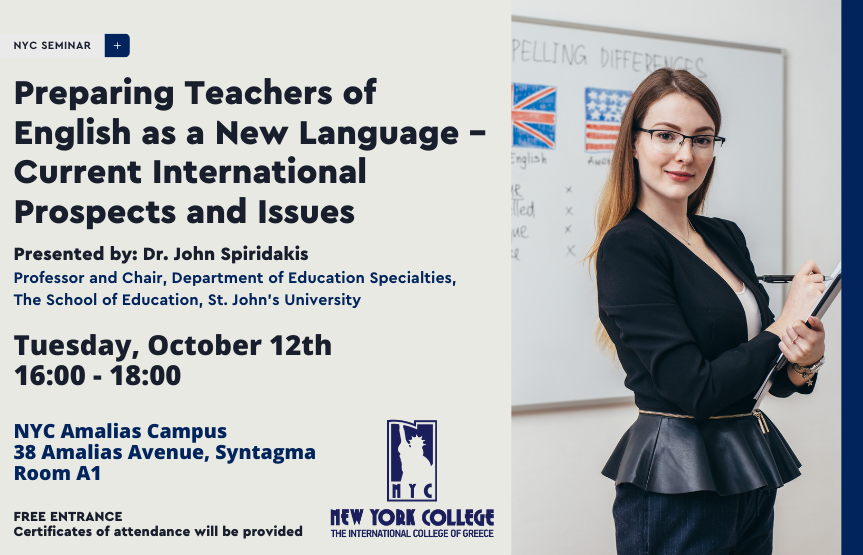 """""""Preparing Teachers of English as a New Language – Current International Prospects and Issues"""""""