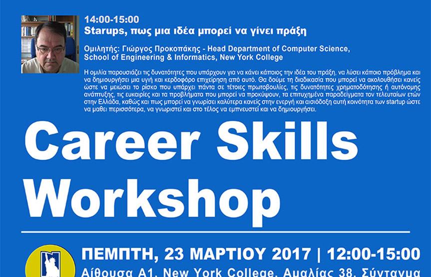 Career Skills Workshop