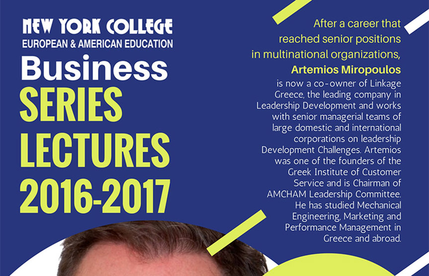 NYC Business Series Lectures 2016-2017 presents ARTEMIOS MIROPOULOS Chairman of AMCHAM Leadership Committee