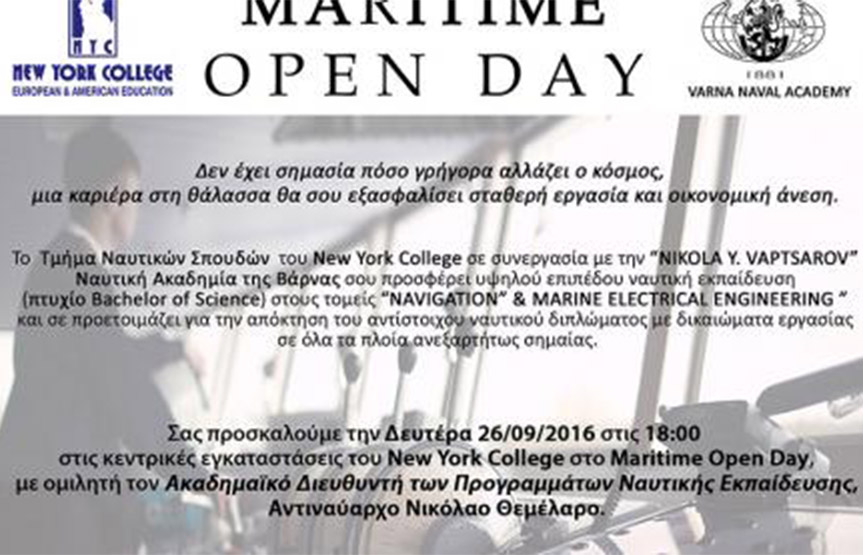 New York College Maritime Open Day