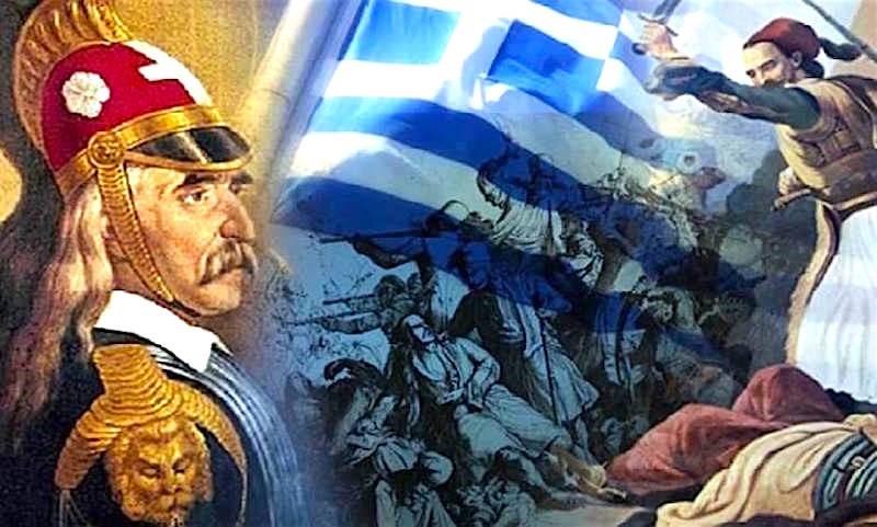 Ανοιχτή Συζήτηση με Θέμα: «Η Ελληνική Επανάσταση του 1821 στην Παγκόσμια  Σκακιέρα»
