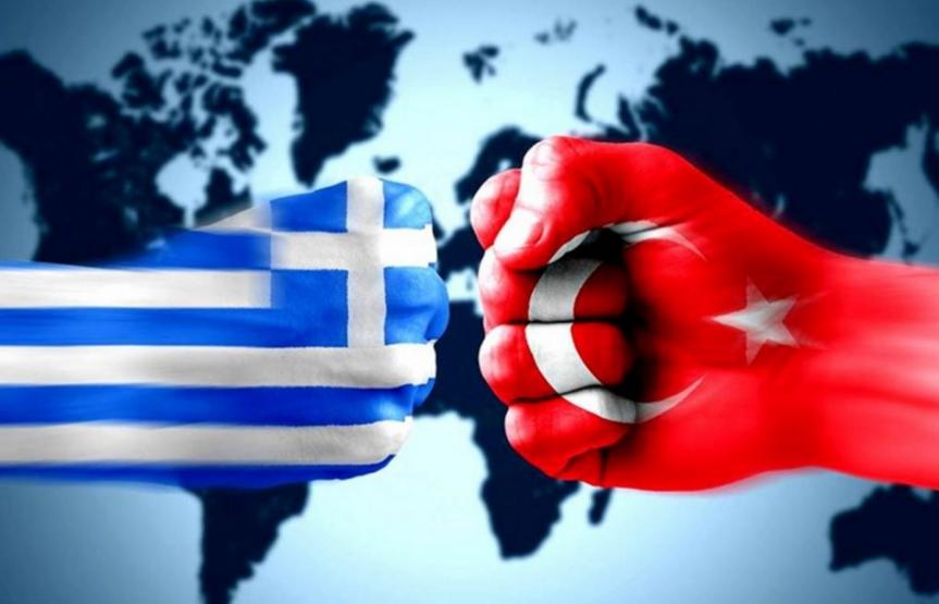 Ανοιχτή Συζήτηση με Θέμα: «Υπάρχει Προοπτική Συμβίωσης με την Τουρκία;»